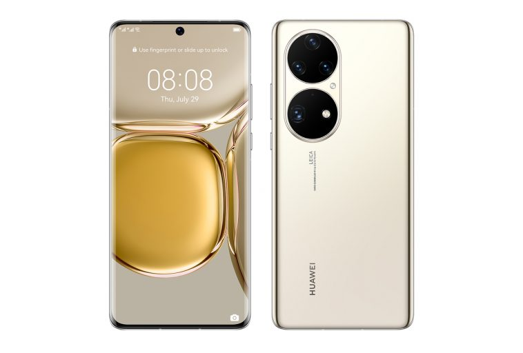 Huawei P50 Automatic Call Recorder